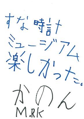 d0166862_161479.jpg