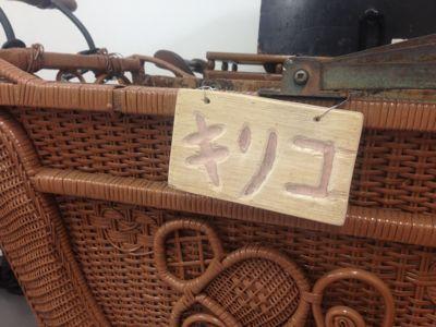 東京奇人博覧会のこと 2_b0181865_1849321.jpg