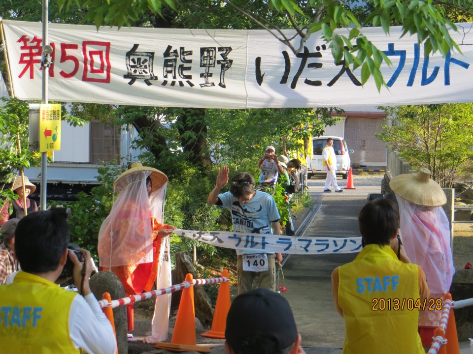 奥熊野いだ天ウルトラマラソン_a0257968_16232155.jpg