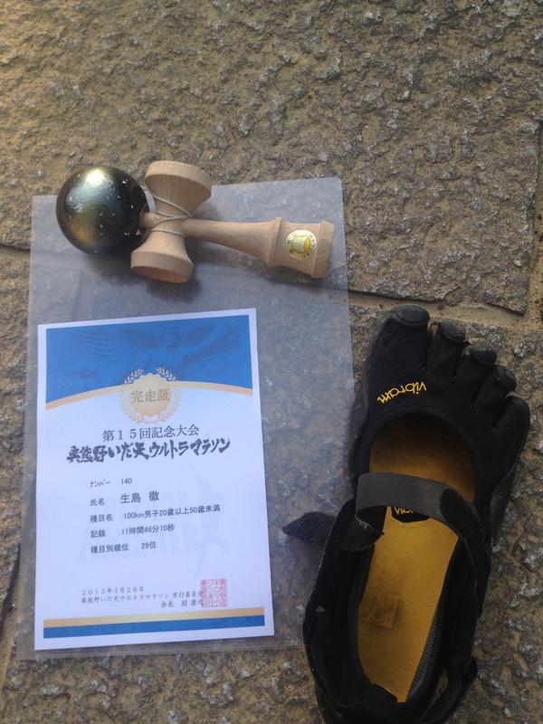 奥熊野いだ天ウルトラマラソン_a0257968_16235170.jpg