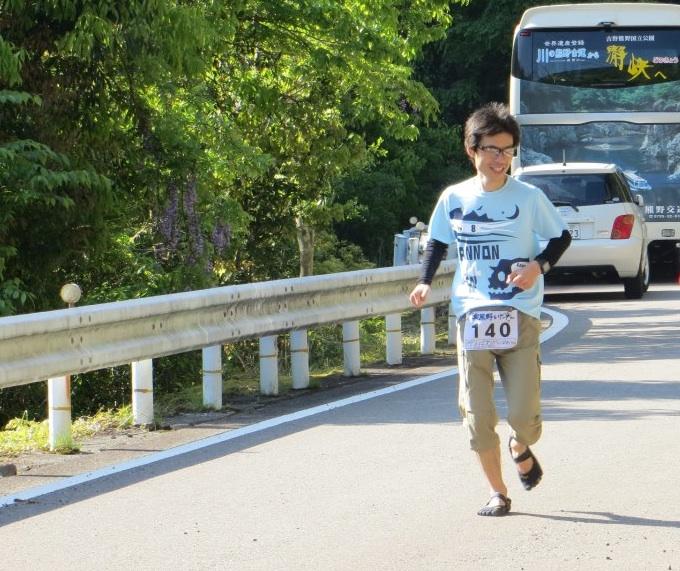 奥熊野いだ天ウルトラマラソン_a0257968_16275720.jpg