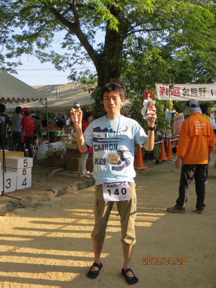 奥熊野いだ天ウルトラマラソン_a0257968_16301355.jpg