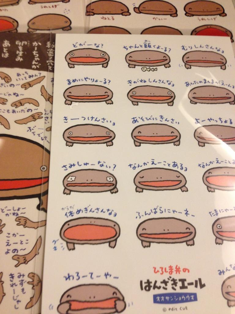 広島FMサンモールライブ、イオン八千代緑が丘ありがとう!_e0261371_1484490.jpg