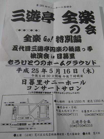 b0019674_20182636.jpg