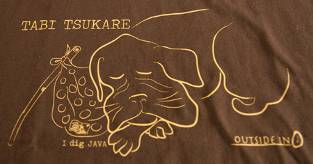 Tabitsukare T-Shirt_c0127476_7123652.jpg