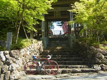 自転車遍路高知① 2日目 ~修行の道場高知遍路~_e0201281_22535579.jpg
