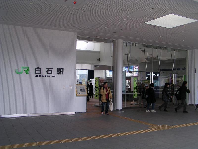 JR白石駅の橋上化改築_f0078286_8311345.jpg