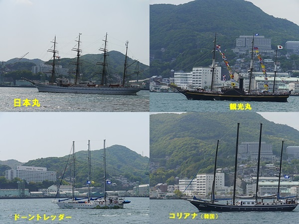 2013長崎帆船まつりとペンギン水族館 その2_b0175688_2143968.jpg