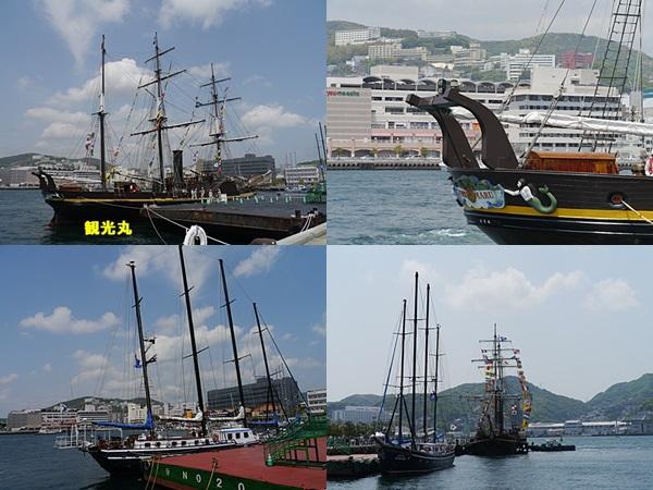 2013長崎帆船まつりとペンギン水族館 その2_b0175688_21505678.jpg