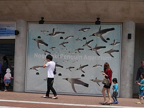 2013長崎帆船まつりとペンギン水族館 その1_b0175688_717980.jpg