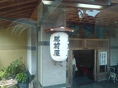 2013長崎帆船まつりとペンギン水族館 その1_b0175688_721279.jpg