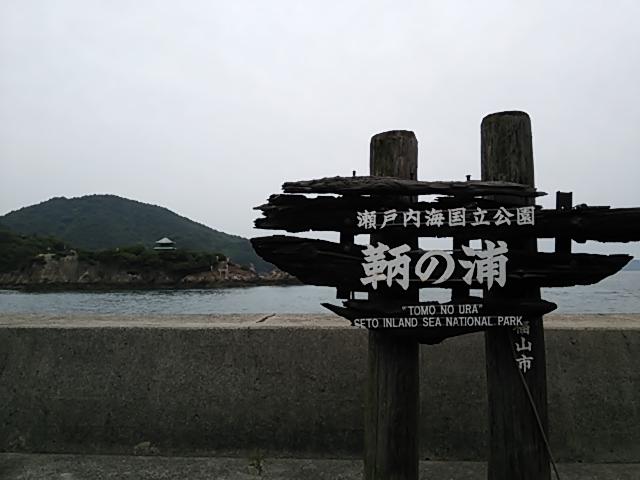 a0229491_174699.jpg