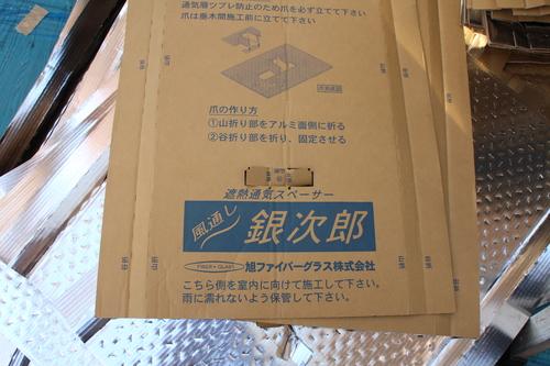Q1住宅X-3寒川:軸組、小屋組_e0054299_10413397.jpg