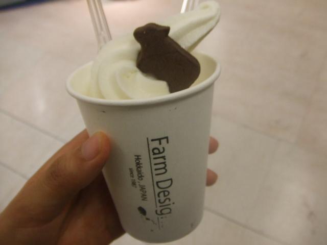 そごう横浜 北海道物産展 ソフトクリーム2種_f0076001_0311699.jpg