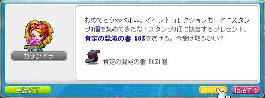 c0084904_1751471.jpg