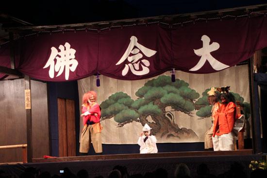 えんま堂大狂言 祭の5月1_e0048413_22332122.jpg