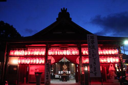 えんま堂大狂言 祭の5月1_e0048413_223328.jpg