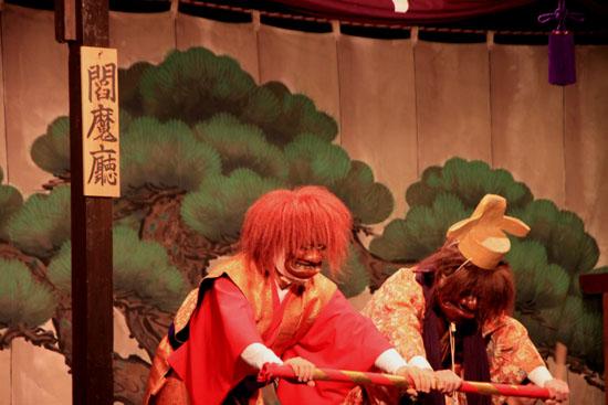えんま堂大狂言 祭の5月1_e0048413_22333272.jpg