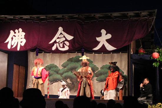えんま堂大狂言 祭の5月1_e0048413_2233563.jpg