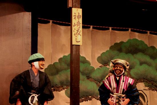 えんま堂大狂言 祭の5月1_e0048413_22342019.jpg