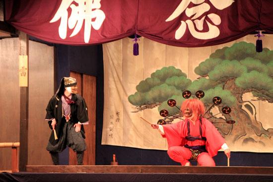 えんま堂大狂言 祭の5月1_e0048413_22344266.jpg
