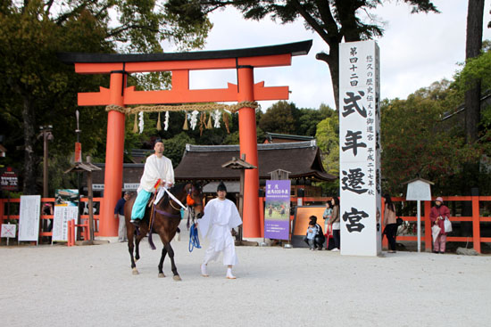 上賀茂神社 足そろえ式 祭の5月 2_e0048413_23222847.jpg