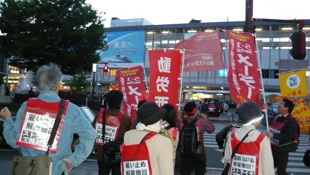 5・1岡山メーデー写真報告_d0155415_21551166.jpg