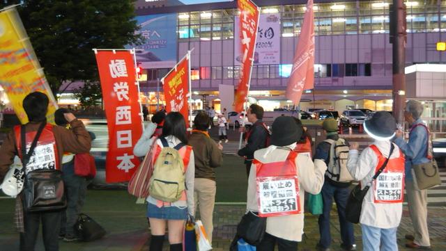 5・1岡山メーデー写真報告_d0155415_21552711.jpg
