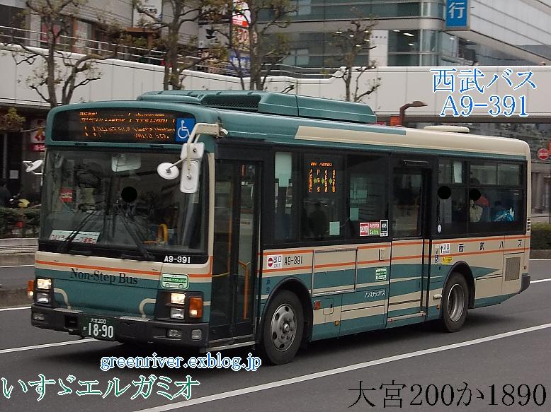 西武バス A9-391_e0004218_2110518.jpg