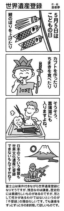 b0144023_1244178.jpg