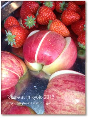 リトリートin京都 2013 報告 ・フード編_f0086825_0415313.jpg