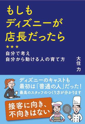 書籍の帯のお仕事/日経BP社様_f0165332_225429.jpg