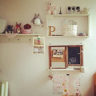 子供部屋の大改造♪ 漆喰壁つくり&ロフトベッド_f0023333_2305632.jpg