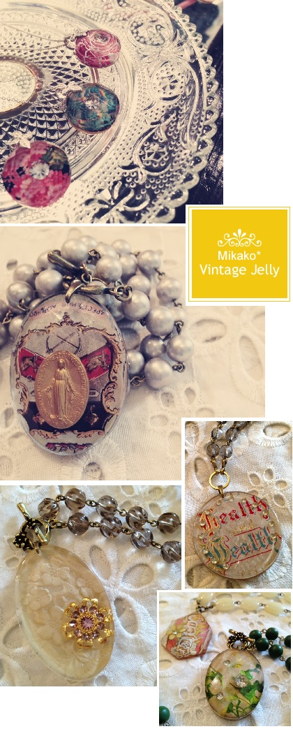 Vintage Jelly *_c0131839_15345968.jpg
