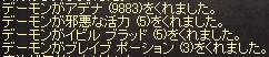e0020239_0412533.jpg