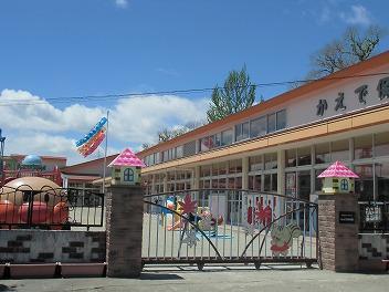 保育園でコマまわし☆第2弾_a0272042_15421678.jpg