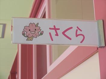 保育園でコマまわし☆第2弾_a0272042_15471510.jpg