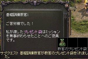 b0048563_2120819.jpg