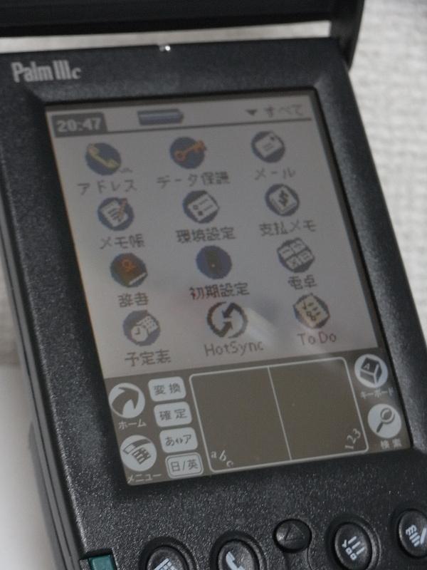 個人的Palmブーム、再び。_c0004568_20564564.jpg