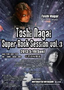 Toshiくんとのセッションライブに出演します_e0164979_23522100.jpg