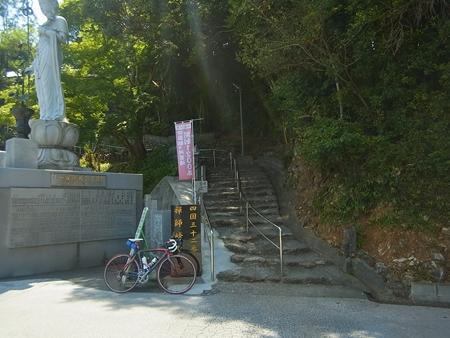 自転車遍路高知① 2日目 ~修行の道場高知遍路~_e0201281_6115273.jpg