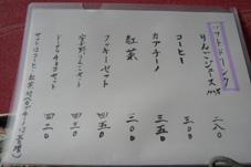 e0053491_1472545.jpg