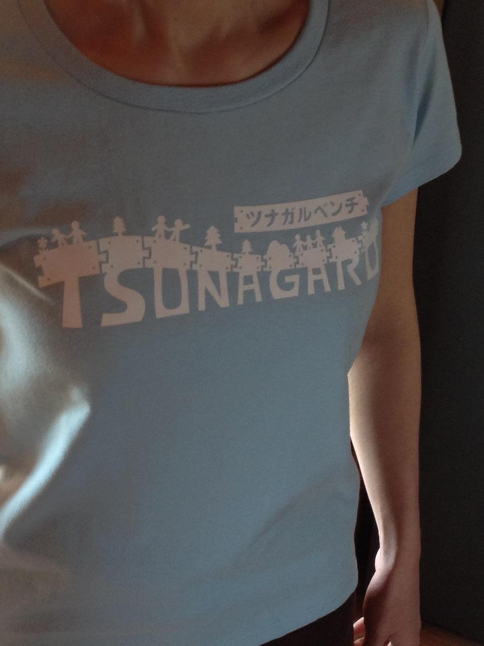 ツナベンTシャツ_a0299898_170988.jpg