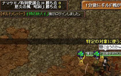 d0081603_22535376.jpg