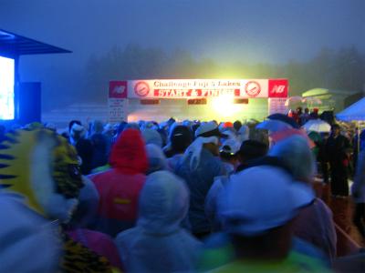 チャレンジ富士五湖ウルトラマラソン_a0036808_16443178.jpg