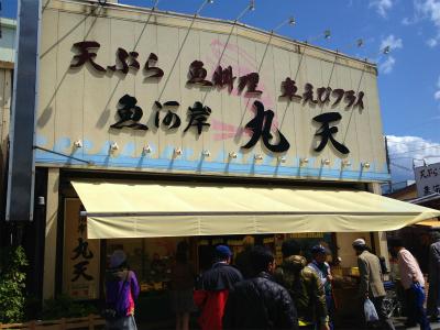 チャレンジ富士五湖ウルトラマラソン_a0036808_1731620.jpg