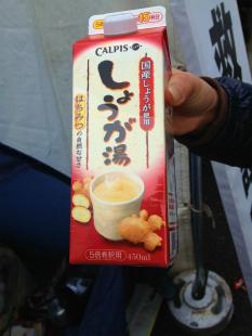 チャレンジ富士五湖ウルトラマラソン_a0036808_1774480.jpg
