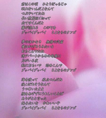 d0095910_1694292.jpg