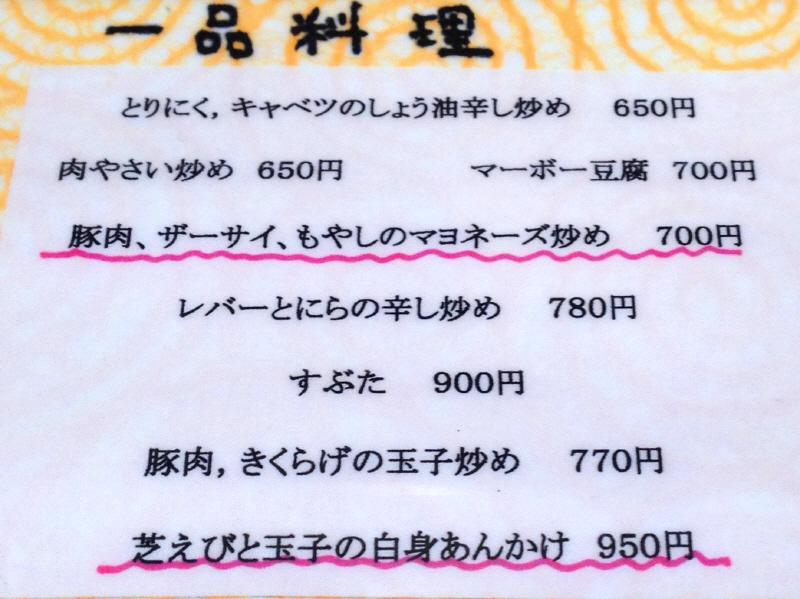 b0153224_21474435.jpg