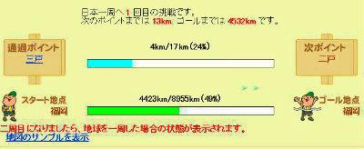 b0008825_21402738.jpg